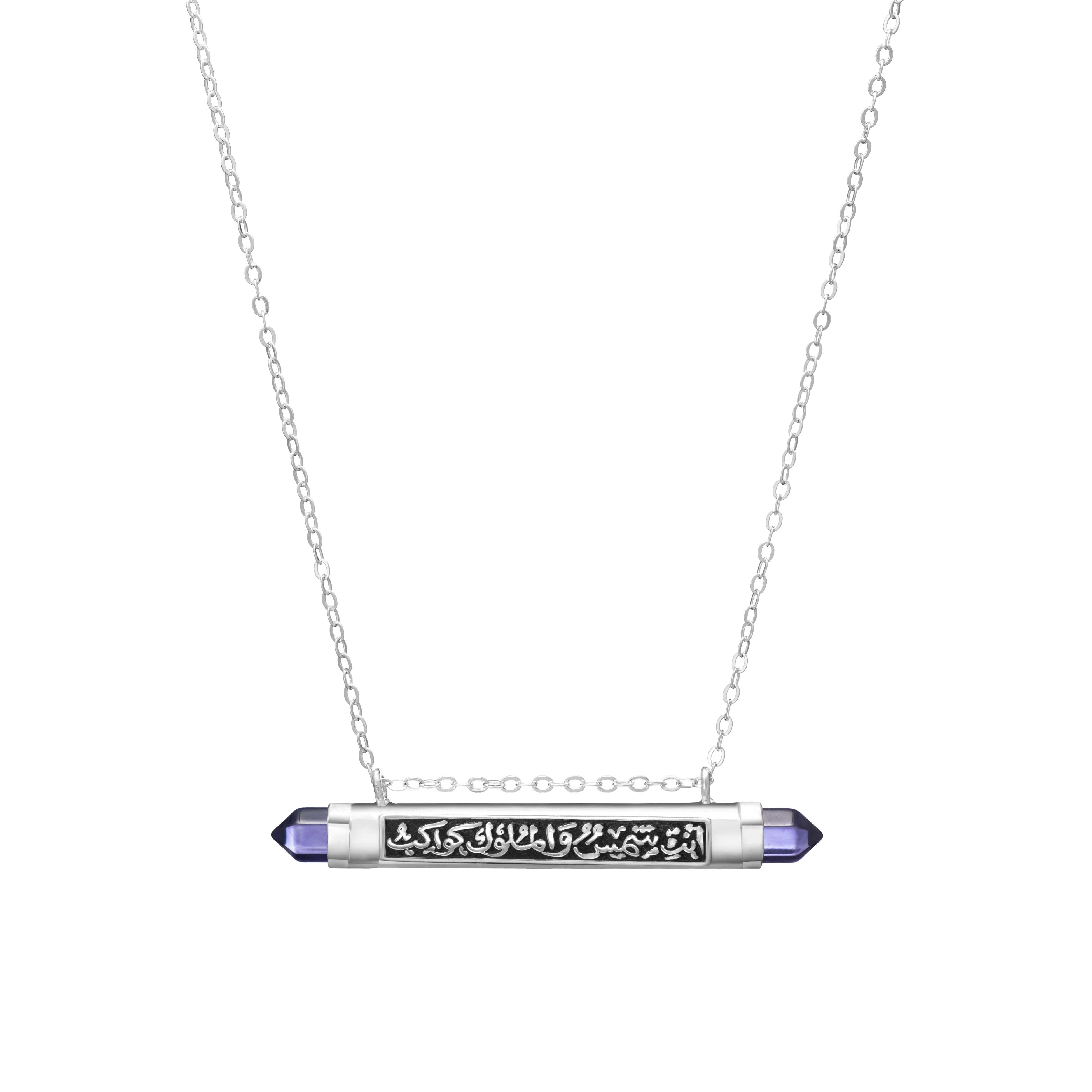 COSMIC RAY NECKLACE