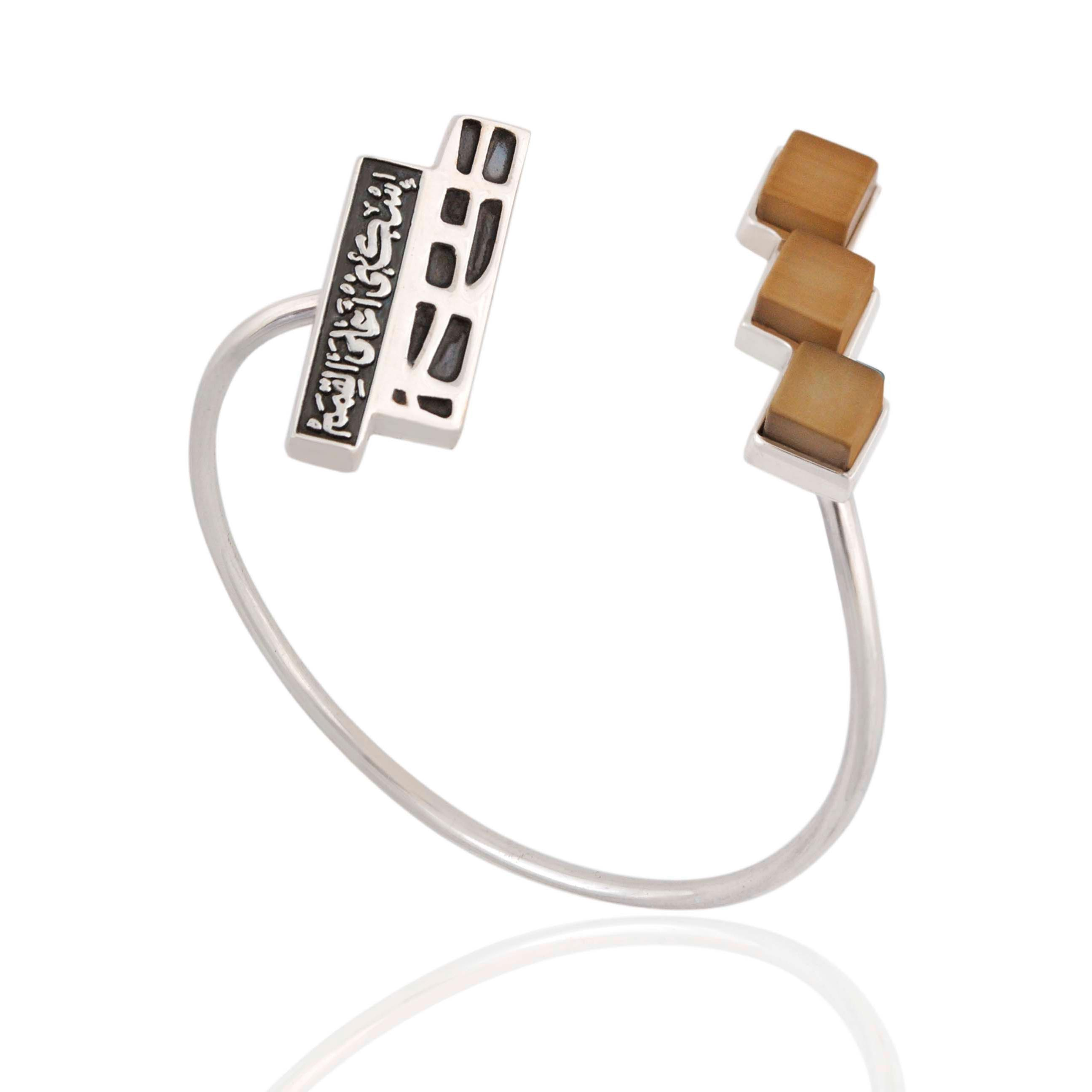 BUILDING BLOCKS BRACELET