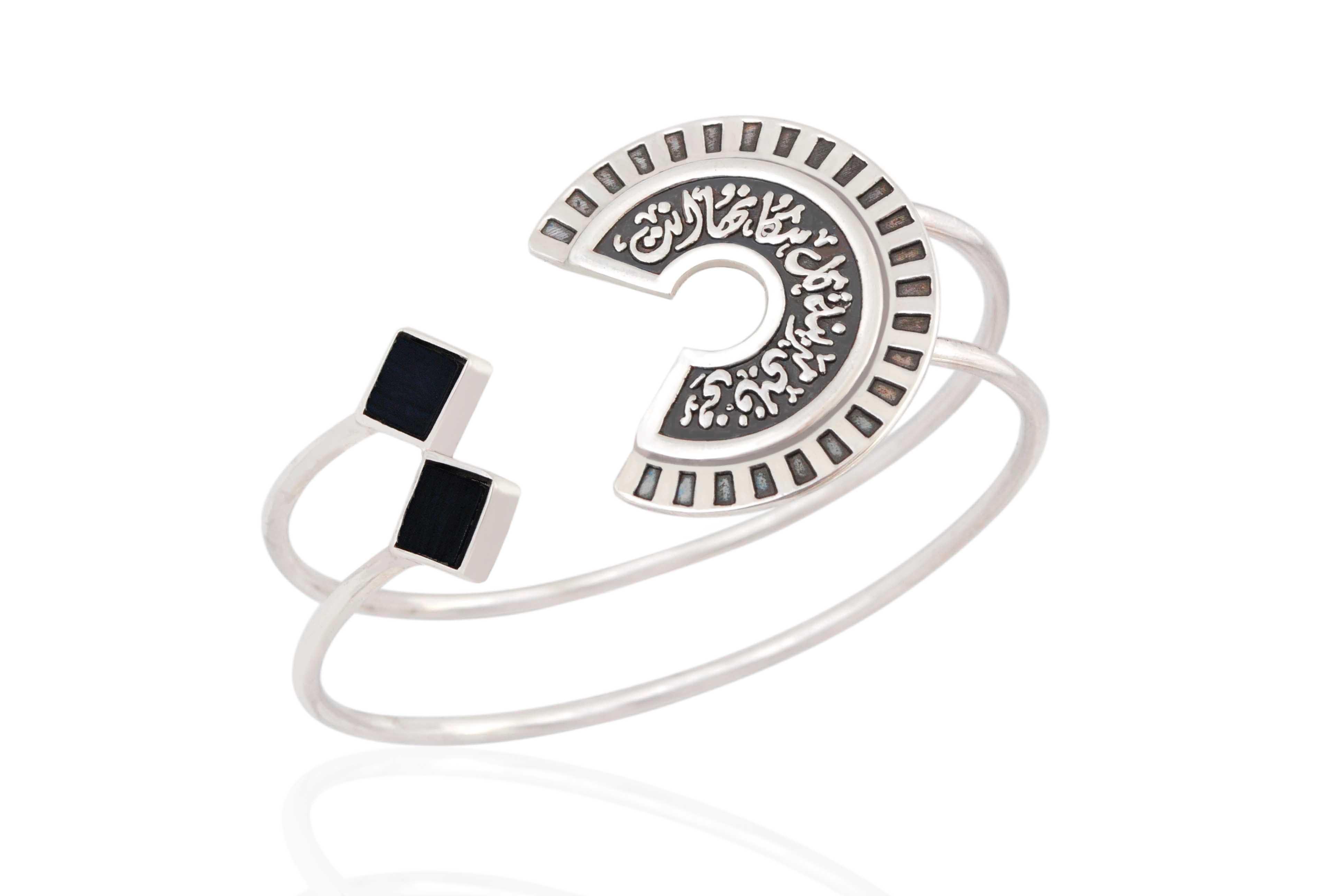Roundabout Bracelet