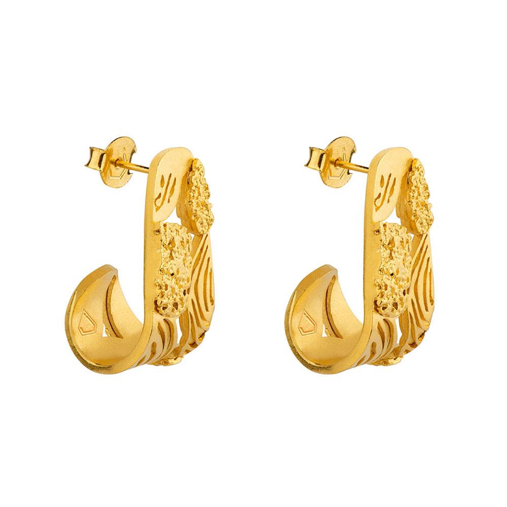 Magma Earrings
